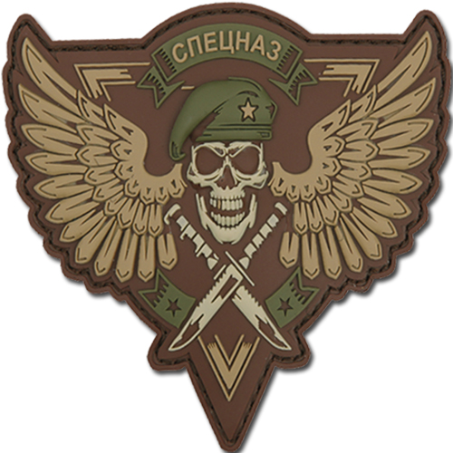 Custom PVC Patches-Maximum Quality Custom Patches at No Minimum Quantity • Make Your Own Custom Patches Types.jpg